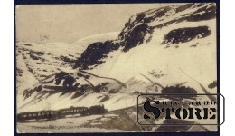 Vintage postcard Train in the mountains
