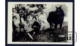 Старинная открытка На привале