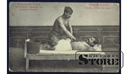 Старинная открытка Российской Империи Тёрщик в бане
