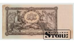 Банкнота , 20 Лат 1935 год - R 159558