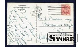 Старинная итальянская открытка Проспект