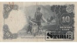 БАНКНОТА , ЛАТВИЯ , 10 ЛАТ 1940 ГОД - DB 023605