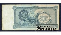 Банкнота , 10 лат 1934 год - AH 003003