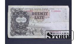 БАНКНОТА , ЛАТВИЯ , 10 ЛАТ 1937 год - T 139066