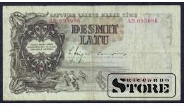 БАНКНОТА , ЛАТВИЯ , 10 ЛАТ 1938 - AB 093086