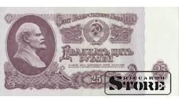 25 РУБЛЕЙ 1961 ГОД  -   Пс 8702430