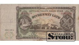 Банкнота , 20 Лат 1935 год - D 047171