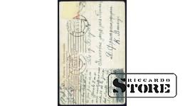Старинная открытка российской империи Сломал ружьё