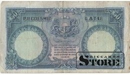 50 лат 1935 год