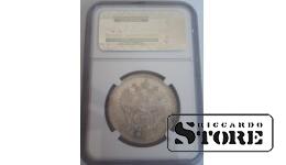 1онета, Серебро , 1 рубль 1897 год MS61 , Российская империя