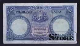 БАНКНОТА, ЛАТВИЯ , 50 ЛАТ 1934 ГОД - 006757