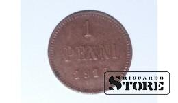 Финляндия 1 пенни 1915