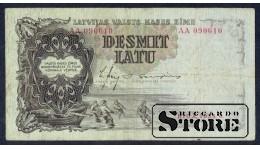 БАНКНОТА , ЛАТВИЯ , 10 ЛАТ 1938 - AA 090610
