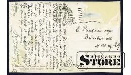 Старинная открытка Российской Империи Саборная Архитектура