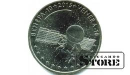 50 tenge, 2015 - Venera - Space