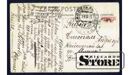 Старинная открытка Российской Империи Город у моря