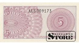 5 сен 1961