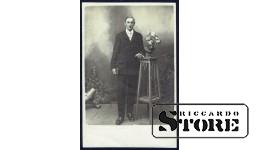 Старинная открытка времён Ульманиса. Учитель словесности
