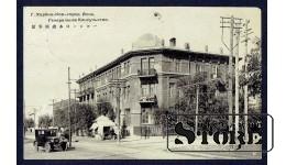 Старинная открытка Генеральное Консульство в Харбине