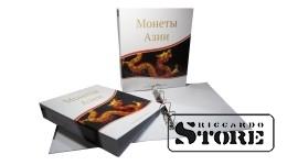 Альбом для монет Азии, Optima, без листов.