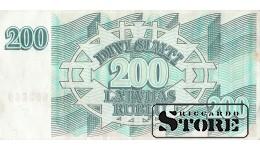 Латвия 200 рублей 1992