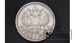 РОССИЙСКАЯ ИМПЕРИЯ , СЕРЕБРО , 1 рубль 1907 год , #RI101