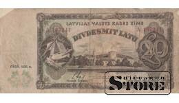 Банкнота , 20 Лат 1935 год - A167241