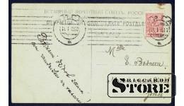"""Коллекционная открытка """"Осень, урожай"""""""