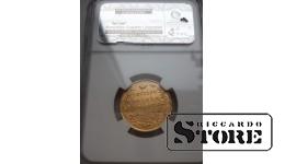 Золото , 5 рублей 1831 год  - AU 55