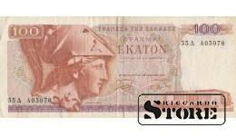 Греция 100 драхм