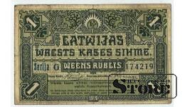 1 Рубль 1919 gads - G 174219
