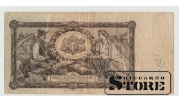 Банкнота , 20 Лат 1935 год - B 159558