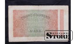 Банкнота 20000 марок 20.02.1923 H-FZ 742909