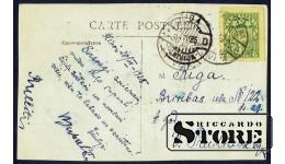 Коллекционная открытка времён Ульманиса Мадлиена