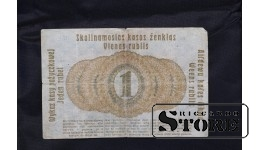 Банкнота 1 рубль Посен 17.04.1916