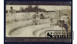 Коллекционная открытка Российской Империи Вечер в Юонии