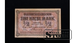 Pusmarka, 1918.gada 4. aprīlis, Kauņa, A.1465384