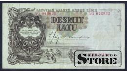 БАНКНОТА , ЛАТВИЯ , 10 ЛАТ 1938 - AG 046822