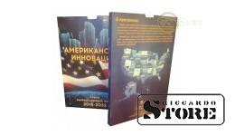 """Блистерный альбом-планшет для пятидесяти шести 1-долларовых монет США серии """"Американские инновации"""""""