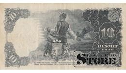БАНКНОТА , ЛАТВИЯ , 10 ЛАТ 1940 ГОД - DA 068896