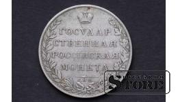 1 рубль 1807 год ФГ