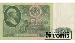 50 РУБЛЕЙ 1961 ГОД - БС 7505836