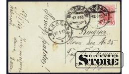 Старинная открытка Российской Империи Алёнушка, Васницов