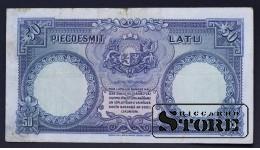 Банкнота, Латвия ,50 лат 1934 год - 643231