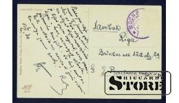 Коллекционная открытка Российской Империи Цыганка