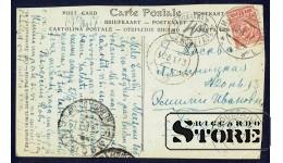 Коллекционная открытка Российской Империи В Элладе