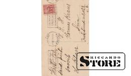 Старинная Пасхальная открытка - 23