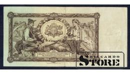 БАНКНОТА , 20 ЛАТ 1935 ГОД -  C 171268