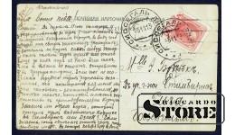 Коллекционная открытка Российской Империи Грустная встреча