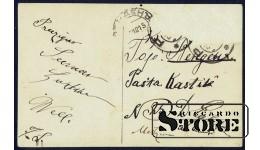 Старинная открытка времён Ульманиса Портрет Блауманиса